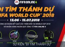 FIFA ONLINE 4: Những sự kiện cực HOT cùng đồng hành với Game thủ suốt chặng đường World Cup 2018