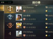 Liên Quân Mobile: Tuyển Trung Quốc thống trị rank Đài trước thềm AWC