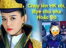 Kim Dung Quần Hiệp Truyện: Hoắc Đô rất tốt nhưng Đông Phương Bất Bại rất tiếc khi lên Hoàng Kim