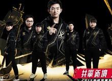 """LMHT: Snake Esports sắp được mua lại bởi tập đoàn thể thao lớn nhất nhì Trung Quốc, SofM và đồng đội đứng trước cơ hội """"đổi đời"""""""