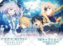 Sword Art Online và 10 phim hoạt hình được mong đợi nhất anime mùa thu 2019