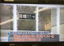 """Bất cẩn để quên súng trong nhà vệ sinh công cộng, 1 nữ cảnh sát Nhật bị phát hiện có nghề """"tay trái"""" là gái mại dâm"""