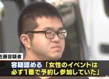Fan cuồng khiến dư luận bàng hoàng khi tiết lộ cách lợi dụng ảnh tự sướng để tìm ra địa chỉ nhà của nữ idol yêu thích