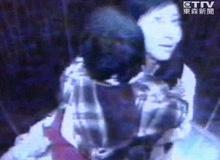 2 mẹ con người Đài Loan biến mất trong thang máy: Hơn 10 năm chưa tìm được tung tích.