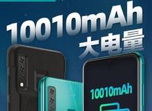Hãng Trung Quốc ra mắt smartphone pin 10000mAh