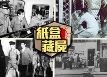 Kỳ án Trung Quốc (2): Nhập nhằng về hung thủ vụ án thi thể nữ sinh trong thùng giấy
