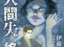 Truyện tranh Nhân gian thất cách (Ito Junji): Chẳng gì đáng sợ hơn hiện thực nghiệt ngã