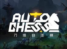 Auto Chess: Đã xuất hiện hack trong game, thậm chí còn được bán tràn lan trên mạng?