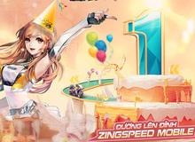 22/12 - Offline sinh nhật 01 tuổi ZingSpeed Mobile