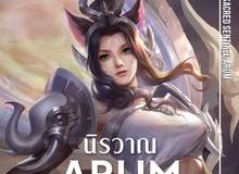 Liên Quân Mobile: Garena Thái Lan chuẩn bị tặng FREE trang phục truyền thống Arum Sentinel