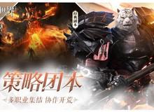 Tencent chính thức tung ra bom tấn Perfect World Mobile - Thế Giới Hoàn Mỹ Mobile