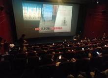Rạp phim Trung Quốc bêu tên 60 người mang nợ xấu trước mỗi suất chiếu 'Avengers: End Game'