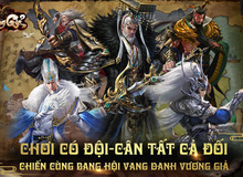 Tam Quốc Vương Giả tung hàng loạt sự kiện tài trợ khủng dành cho anh em Bang Hội