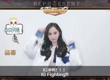 LMHT: Sang Việt Nam thi đấu, IG được cả Dương Mịch lẫn dàn sao nổi tiếng cổ vũ hết mình