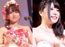 """Điểm lại những gương mặt từng lên ngôi tại giải thưởng """"Oscar phim người lớn"""" Nhật Bản trong thời gian qua"""