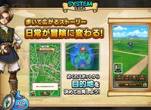 Dragon Quest Walk - Game RPG sở hữu công nghệ thực tại ảo tăng cường như Pokemon GO