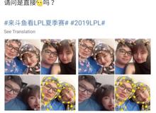 LMHT: Fan nữ Trung Quốc 'lòng đau như cắt' khi SofM post hình bạn gái công khai trên fanpage cá nhân