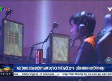 LMHT: Chung kết VCS mùa hè 2019 lên sóng chương trình Thời sự giờ vàng của Đài truyền hình VTV