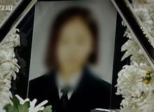 """Lật lại vụ án """"móng tay sơn đỏ"""" của nữ sinh người Pocheon, Hàn Quốc - có thể hay không tìm được hung thủ?"""