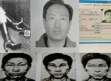 Nhìn lại vụ giết người hàng loạt ở Bạch Ngân - kỳ án mất 28 năm mới có thể phá giải