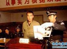 Kỳ án sát nhân moi ruột ở Cam Châu - Liệu cảnh sát có bắt đúng người, xử đúng tội?