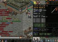 Game thủ Việt và nỗi khổ server lậu