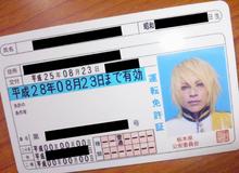 Nhật Bản có bằng lái xe riêng cho ... fan truyện tranh