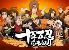 """Chiêm ngưỡng gameplay Naruto Online """"xịn"""""""