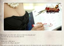 """Tiếu Ngạo Giang Hồ 3D sẽ tung """"hàng nóng"""" đúng dịp Valentine?"""