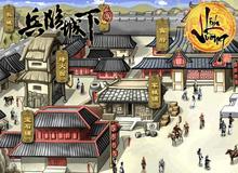 Linh Vương phát hành tại Việt Nam cuối tháng 3