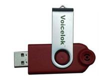 Xuất hiện Voicelok, chiếc USB đầu tiên trên thế giới có tính năng bảo mật bằng giọng nói