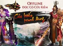 Độc Cô Cửu Kiếm tổ chức giao lưu cho cộng đồng game thủ