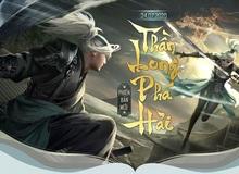 Võ Lâm Truyền Kỳ Mobile: Trải nghiệm trọn bộ tính năng tại phiên bản mới Thần Long Phá Hải