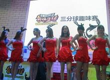 200 nghìn lượt người tham dự ChinaJoy 2013