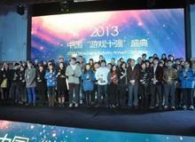 Chi tiết ngành công nghiệp game 13,5 tỷ USD của Trung Quốc