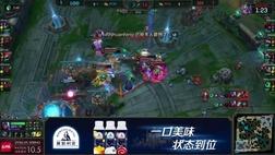'Quăng game mãnh liệt', SofM và Suning Gaming vẫn giành được chiến thắng 'hú hồn' trước LGD