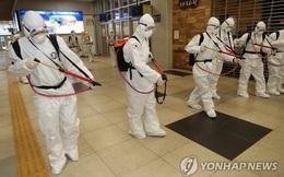 Hàn Quốc: Tiếp tục có thêm 376 người nhiễm virus corona với 90% tại Daegu, tổng số ca mắc bệnh đã vượt 3500