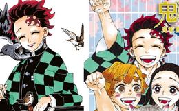 """Sau Kimetsu no Yaiba, """"Cá Sấu"""" Koyoharu Gotouge tham vọng muốn làm một manga sci-fi khiến bất cứ ai cũng phải """"cười vỡ bụng"""""""