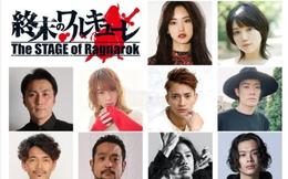 Record Of Ragnarok chuyển thể thành kịch sân khấu, anime movie Sword Art Online Progressive lên sóng vào Halloween