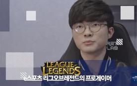 LMHT: Faker được Chính phủ Hàn Quốc vinh danh, được đích thân cơ quan truyền thông của Tổng thống mời phỏng vấn