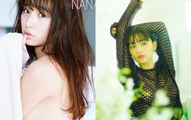 Ngắm nhan sắc Nana Asakawa, thiên thần nội y xinh đẹp của xứ hoa anh đào