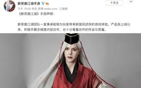 Bị netizen tẩy chay, game Tân Tiếu Ngạo Giang Hồ của Trung Quốc đăng bài xin lỗi, ngừng hợp tác với Denis Đặng sau đúng 1 ngày quảng bá