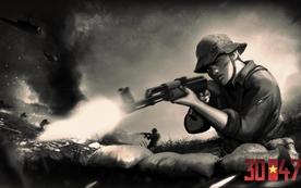Sau 1 ngày ra mắt, dự án game thuần Việt 300475 huy động được 500 triệu đồng