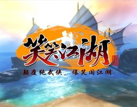 Tiếu Tiếu Giang Hồ