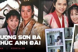 Sau 20 năm, Lương Sơn Bá vướng scandal chat sex, giật bồ đồng nghiệp, Chúc Anh Đài cắm sừng Mã Văn Tài