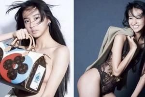 Con gái nam thần số 1 Nhật Bản Takuya Kimura gây tranh cãi khi chụp bán nude ở tuổi 17,