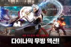 Blade & Soul: Revolution - Siêu phẩm MMORPG rục rịch mở đăng ký bản Global