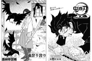 Từ Kagarigari đến Kimetsu no Yaiba: Chuyện chưa kể về hành trình đầy chông gai của một tác giả đầy tài năng