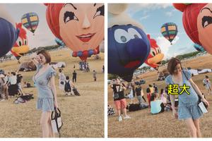 Tham dự lễ hội khinh khí cầu, cô gái gây chú ý với vòng một gợi cảm, cộng đồng mạng cảm thán