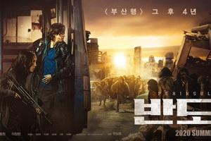 Train to Busan 2 tung trailer gay cấn đến nghẹt thở, đàn zombie đã quay trở lại và nguy hiểm gấp bội